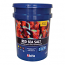 Red Sea 175 gallon salt mix - BLUE BUCKET
